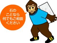 matsukawa-chara-side-over.jpg