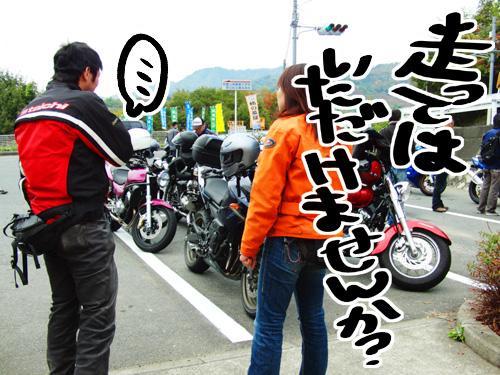 kouyou02