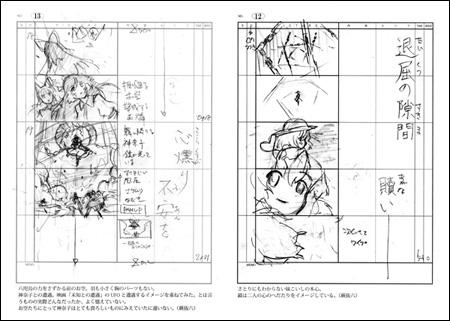 conte_book_nakami.jpg