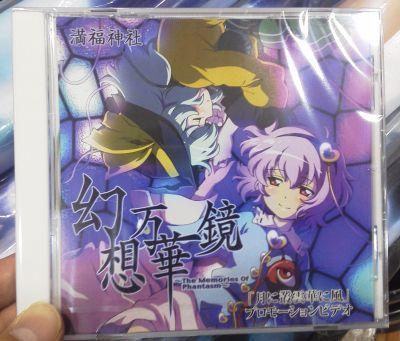 fuyukomi_dvd.jpg