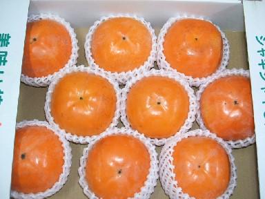 太秋柿-箱