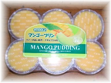 マンゴープリン-1