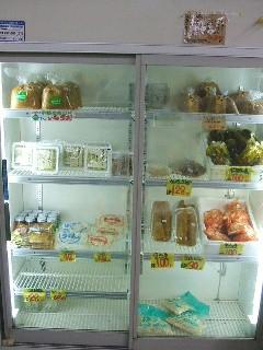 冷蔵庫-3