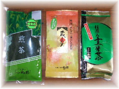 小野園お茶