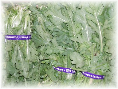 地野菜-5
