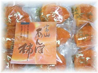 あんぽ柿-1