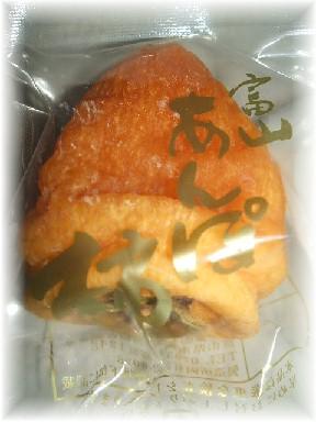 あんぽ柿-2