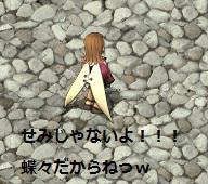 AS2012010914560911.jpg