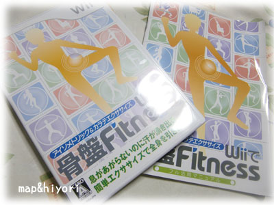 Wiiで骨盤Fitness モニプラ当選 口コミ レビュー 体験