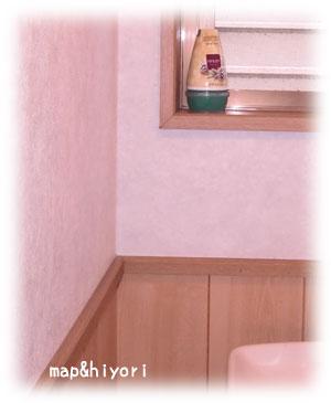 スタンド型芳香剤リナジットウィンターバージョン モニプラ当選口コミレビュー