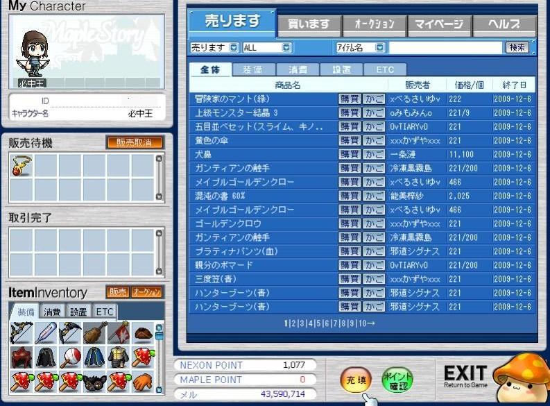 091129_149.jpg