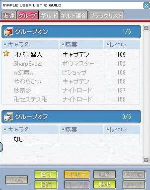 Maple100114_211037.jpg