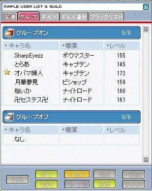 Maple100123_212104.jpg