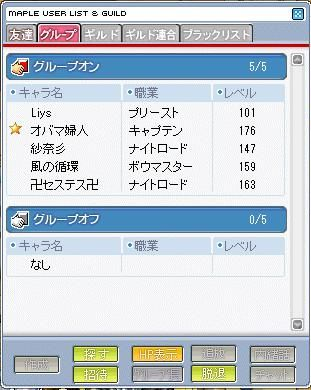 Maple100130_214505.jpg