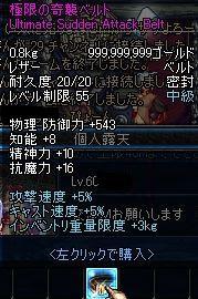 ScreenShot1103_125843578.jpg