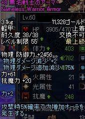 ScreenShot1109_211123656.jpg