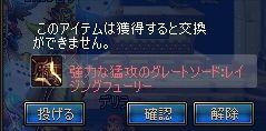 ScreenShot1110_232843015.jpg