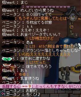 Maple120422_024544.jpg