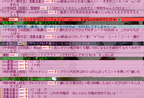 110505_222525.png