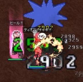 hazama_100117