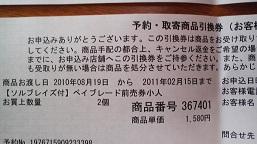 100609_0819~01