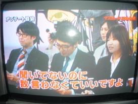 矢作&小木&大久保さん