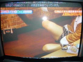 大島麻衣のひざ