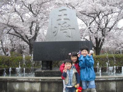 2010舞鶴②