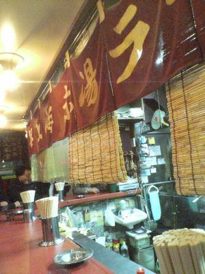 龍上海夜の