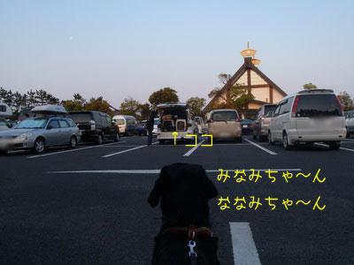 b_2010 05 02_2068