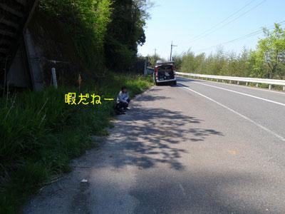 b_2010 05 02_2145
