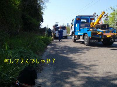 b_2010 05 02_2149