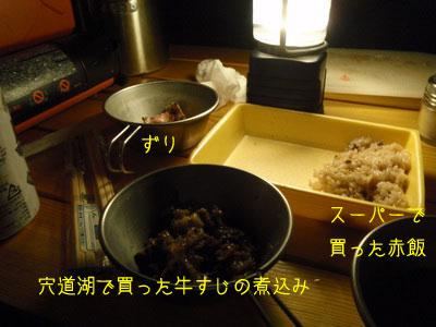 b_2010 05 02_2267