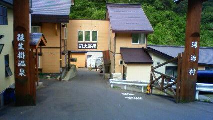 2010 08 11_2256
