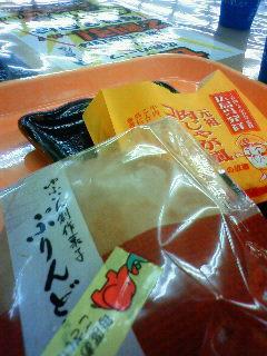 20101010NEC_0083.jpg