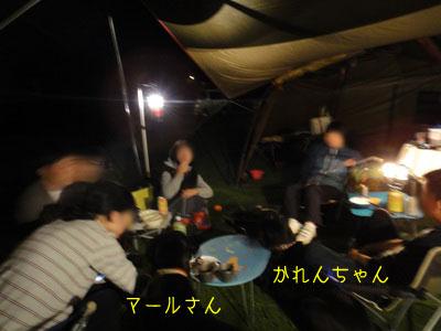 b_2010 10 09_4491