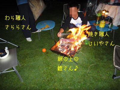 b_2010 10 09_4466