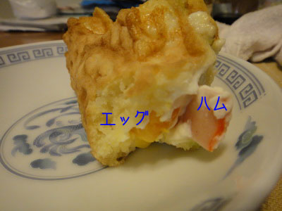 b_2010 10 25_4774