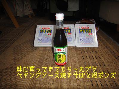 b_2010 12 30_2059