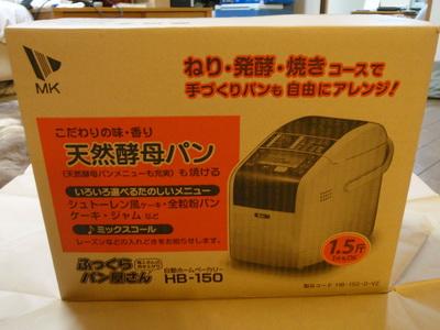 PC120004.jpg