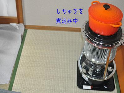 b_DSC_0023.jpg