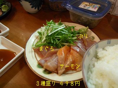 b_P1210049.jpg
