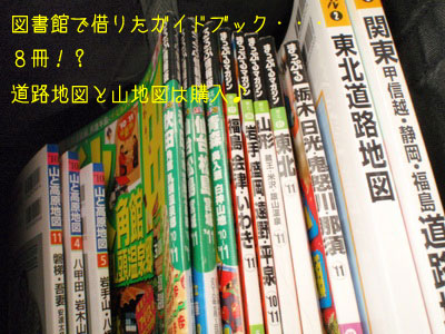 b_P20108060003.jpg