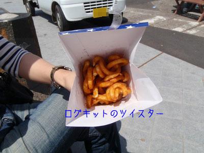 b_P5150097.jpg