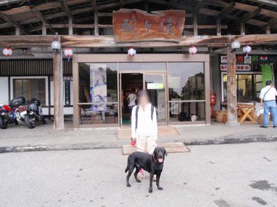 b_touhoku_20100811_0555.jpg