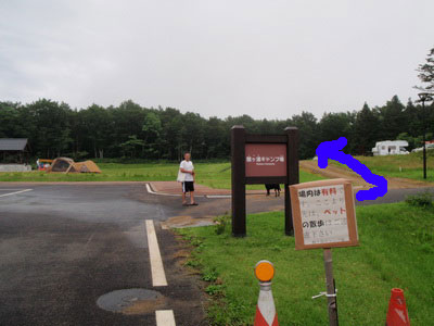 b_touhoku_20100811_0562.jpg