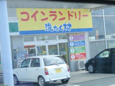 b_touhoku_20100811_0758.jpg