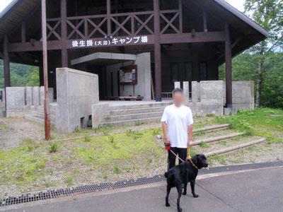 b_touhoku_20100811_1217.jpg