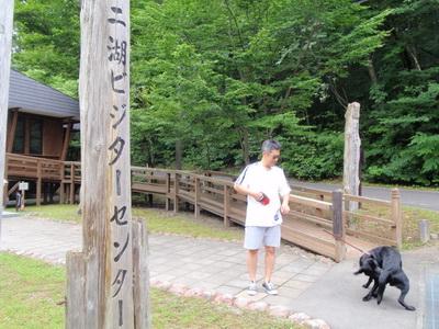 touhoku_20100811_0149.jpg