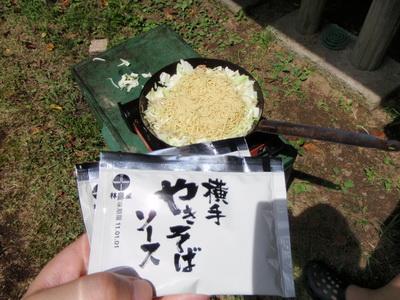 touhoku_20100811_0177.jpg